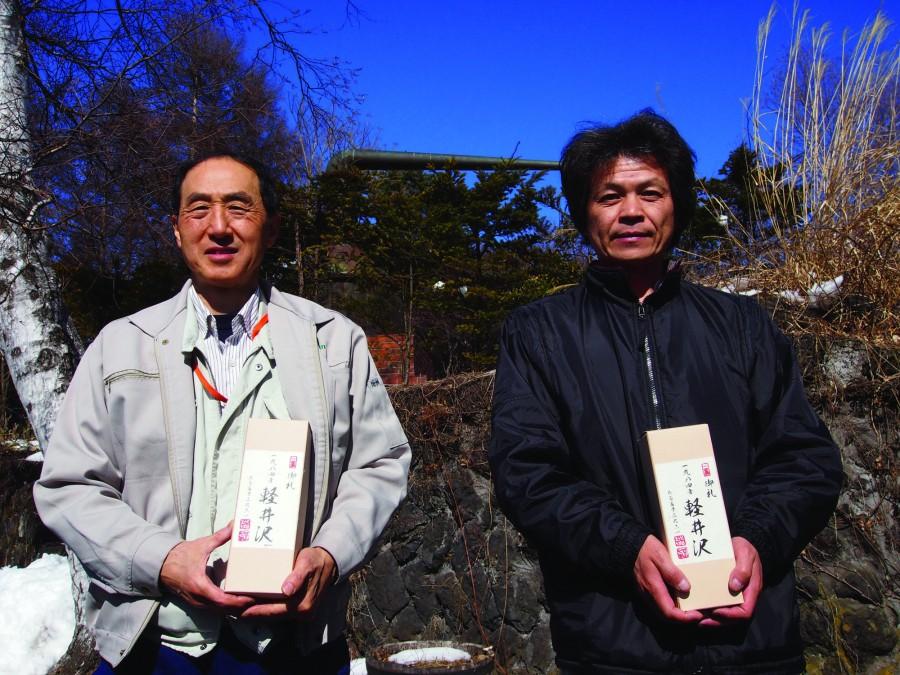 輕井澤蒸餾廠的告別時刻